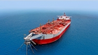 """واشنطن تحمِّل الحوثيين مسؤولية أي كارثة من ناقلة النفط """"صافر"""""""