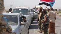 الحكومة اليمنية والانفصاليون.. طريق مسدود لمفاوضات الريتز كارلتون