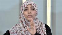 طالبت بطرد التحالف من اليمن.. توكل كرمان تدين مقتل مدنيين بغارة للتحالف بالجوف