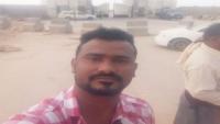 القوات السعودية تمنع صحفيا من العودة إلى سقطرى