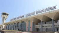 وصول 391 من العالقين اليمنيين إلى مطاري سيئون وعدن