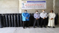 مكتب صحة وادي حضرموت يتسلم 200 أسطوانة أكسجين