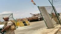 خفر السواحل بميناء سقطرى تنسحب من مواقعها بسبب تدخلات الانتقالي وتجاوزات القوات السعودية