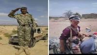 مقتل مسؤول أمني في أبين ومرافقه بكمين نفذته مليشيات تابعة للانتقالي