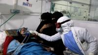 الأمم المتحدة: معدل وفيات كورونا في اليمن يتجاوز النسبة العالمية بخمسة أضعاف