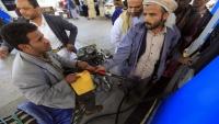 أزمات الوقود تضاعف أسعار السلع والخدمات