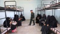 السجينات في اليمن.. معاناة صامتة ومجتمع لا يرحم (تقرير)