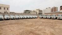 الأمم المتحدة تقدم 36 مركبة و300 جهاز لكشف الألغام للبرنامج اليمني لنزع الألغام