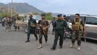 شرطة تعز تدشن خطة العمليات المشتركة بين الأمن والجيش