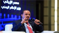 """الحكومة اليمنية تحذر من التساهل مع أنشطة """"الحوثي الإرهابية"""" بالبحر الأحمر"""