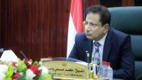اللجنة الأمنية بالمهرة تؤكد تعليق ومنع فعالية الانتقالي بالمحافظة ولجنة الاعتصام ترحب