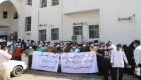 موظفو وعاملو المرافق الصحية بحضرموت يبدؤون إضرابا شاملا