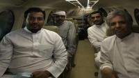 وفد تكتل قبلي بارز بحضرموت يصل الرياض بدعوة سعودية