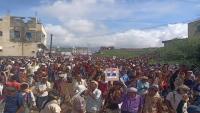"""أبين.. الآلاف يتظاهرون دعما للحكومة في مواجهة """"الانتقالي"""""""