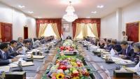 الأناضول: الانتقالي والأحزاب السياسية توافق على مقترح سعودي لتشكيل الحكومة