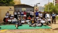 طلاب اليمن في السودان يواصلون احتجاجاتهم للمطالبة بصرف المستحقات المالية