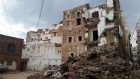 وفاة ثلاثة أشخاص بانهيار منزل في صنعاء