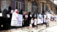 رابطة حقوقية: 305 مختطفين من أبناء تعز في سجون الحوثيين يتعرضون للتعذيب