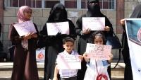 """""""أمهات المختطفين"""" تطالب الحوثيين بالإفراج عن 305 مختطفين في تعز"""