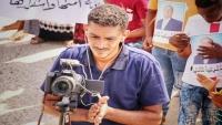 مليشيات الانتقالي تعتقل السكرتير الإعلامي لمحافظ سقطرى محمد بن طعري