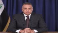 العراق: انتخابات عامة مبكرة في 6 يونيو 2021