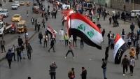 """""""الفتى العاري"""" يطيح بقائد قوات حفظ النظام في العراق"""