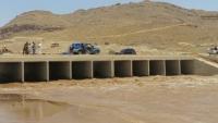   فيضان مياه سد مأرب.. يثير الهلع ويزيد من معاناة النازحين (تقرير)