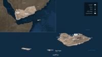 التداعيات العسكرية والاستراتيجية لسيطرة الإمارات على أرخبيل سقطرى اليمني
