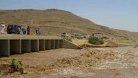 تركيا تعزي اليمن في ضحايا كارثة السيول