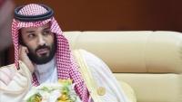 ضابط استخبارات سعودي سابق يقاضي ابن سلمان أمام محكمة أمريكية