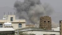 """""""سام"""": غياب المساءلة الجنائية ساهم في استمرار قصف التحالف للمدنيين باليمن"""