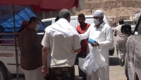 تسجيل 28 إصابة حديثة بكورونا و4 وفيات في حضرموت و7 حالات تعاف في تعز