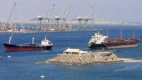 النائب العام يوجه بالتحقيق بشأن وجود 130 حاوية من نترات الأمونيوم في ميناء عدن