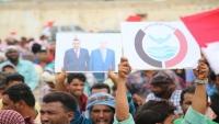 تظاهرة حاشدة في سقطرى تطالب بإنهاء تمرد الانتقالي وعودة السلطة المحلية