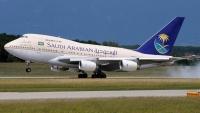 الجبواني يغادر مع عدد من وزراء الحكومة بطائرة سعودية إلى الرياض