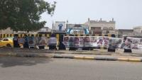 أمهات المختطفين تطالب بالكشف عن مصير ذويهن المخفيين بعدن