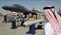 تقرير أمريكي: واشنطن لم تقيّم المخاطر على المدنيين عند بيع أسلحة للسعودية