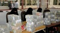 الوديعة السعودية تعمل مجددا وانفراجة سياسية وشيكة.. هل توقف انهيار العملة؟!