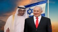"""أمريكا: دولتان عربيتان تُطبعان """"قريبًا"""" مع إسرائيل.. ومُحتمل تكون السعودية التالية"""