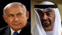التطبيع الإماراتي الإسرائيلي.. أسلحة أميركية متطورة لأبو ظبي واليمين الإيراني يحذر