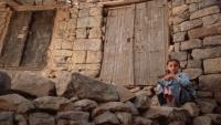 """منظمة """"بورجن"""": تصاعد العنف في عدن يزيد الضغط على ظروف الاقتصاد الهش باليمن (ترجمة خاصة)"""