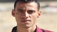 مليشيات الانتقالي تفرج عن الصحفي يونس عبد السلام في أبين