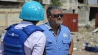 الأمم المتحدة تدعو أطراف الصراع إلى تجنب استهداف المدنيين في الحديدة