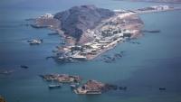 """""""موانئ عدن"""" تنفي مزاعم قيادي في الانتقالي بخصوص جزيرة العمال"""