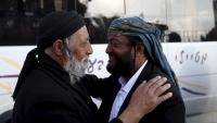 جماعة الحوثي تطالب من يهود اليمن مغادرة البلاد