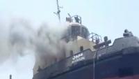 """""""موانئ عدن"""" توضح طبيعة الحريق الذي طال قاطرة السفن """"ميون"""""""
