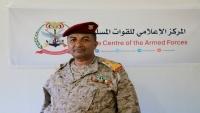 متحدث الجيش: جماعة الحوثي تلقت هزائم في الضالع ونهم والبيضاء والجوف