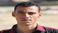 الصحفي يونس عبد السلام: تعرضت لتعذيب وحرمان ومعاملة سيئة في سجون الانتقالي