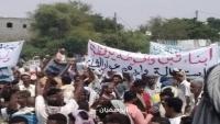 تظاهرة في لحج ترفض تجاوزات الانتقالي الجنوبي