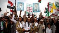 شبكة حقوقية توثق 141 انتهاكًا ارتكبتها جماعة الحوثي ضد مدنيين خلال شهر